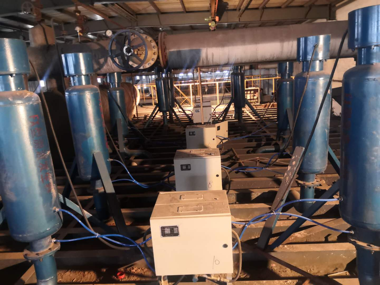LS-02压缩空气激波球迷网免费高清直播器
