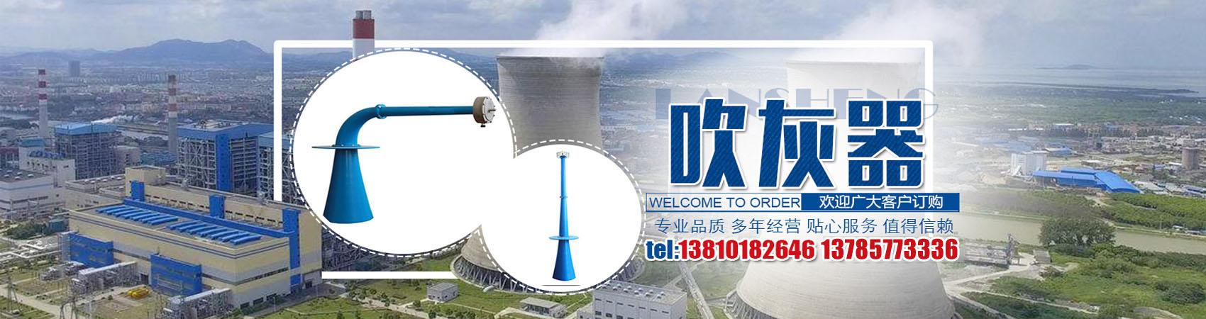 蓝晟环保科技6