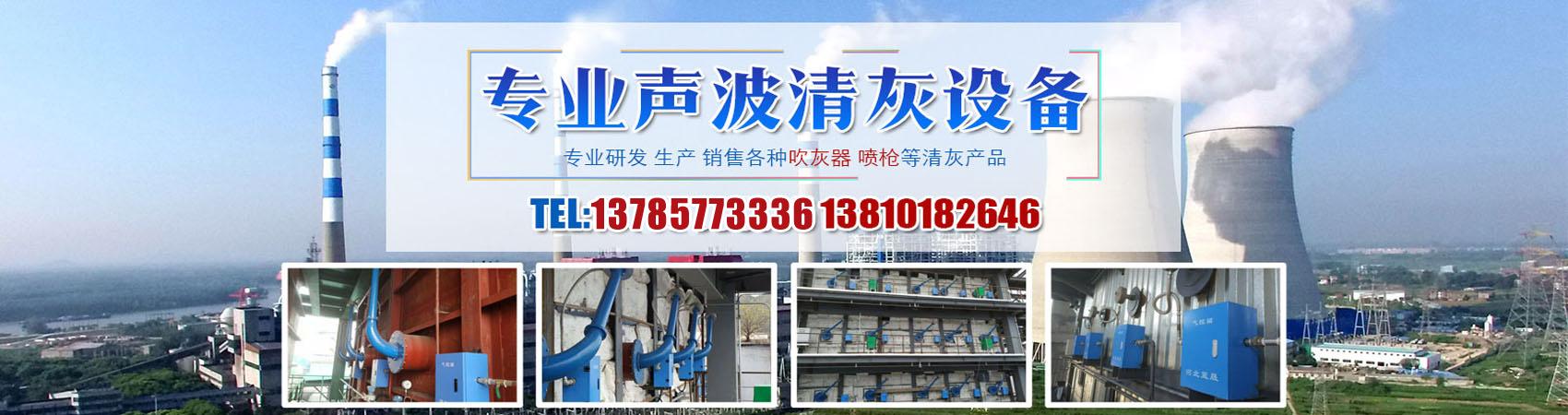 蓝晟环保科技5